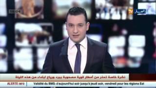 شاهد قبل الحذف : عبد الرحمان مبتول يسلم تقريرا هام للوزير سلال حول ملف الغاز الصخري