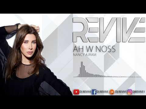 Nancy Ajram - Ah W Noss Trance ReMix - نانسي عجرم - اه ونص ريمكس 2018