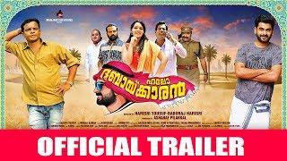 Hello Dubaikkaran Movie Official Trailer | Adil | Malavika Menon | Harisri yousuf | Baburaj Harisri