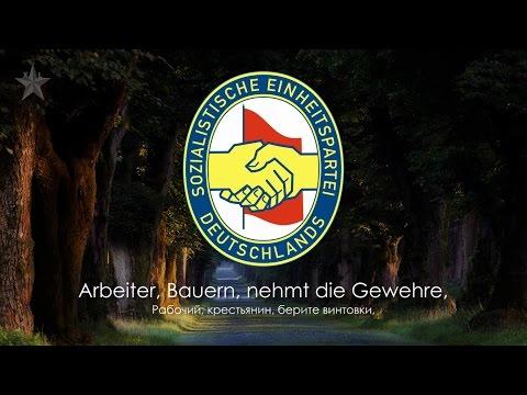 """German Socialist Song - """"Arbeiter, Bauern, Nehmt Die Gewehre"""" [Russian Translation]"""