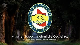 """German socialist song - """"Arbeiter, Bauern, nehmt die Gewehre..."""