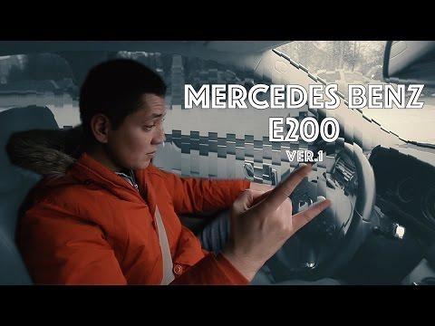 Mercedes Benz E200 W212 ИЛЬДАР АВТО ПОДБОР