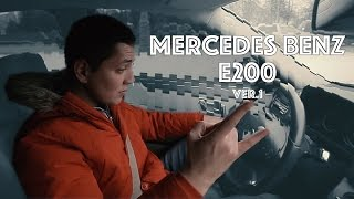 Mercedes Benz E200 W212 | ИЛЬДАР АВТО ПОДБОР