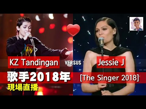 KZ Tandingan Belts Rolling in the Deep   China Singer 2018 High Definition