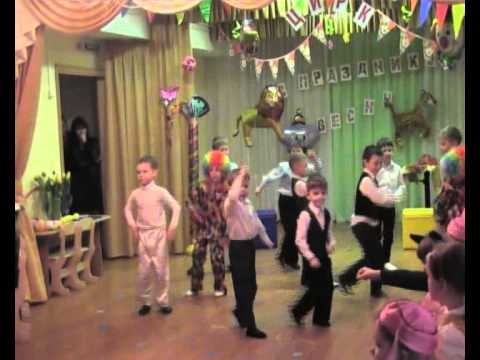 Танец мальчиков Мы вам честно сказать хотим