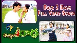Back 2 Back Full Video Songs | Repallelo Radha | Dileep | Deeksha | ETV Cinema
