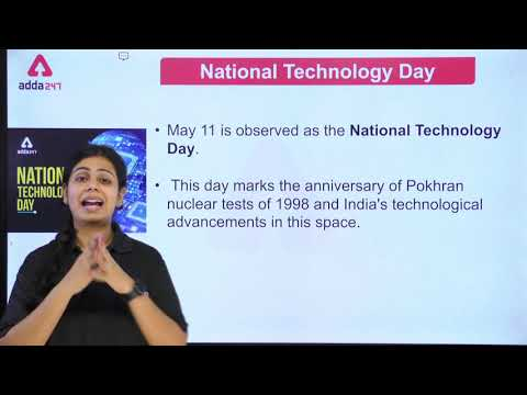 Do You Know? When Is National Technology Day Celebrated? l SSCADDA247