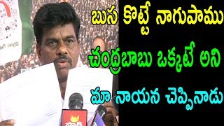 YSRCP MP Candidate Gorantla Madhav slams Chandrababu on his cheap politics | Cinema Politics