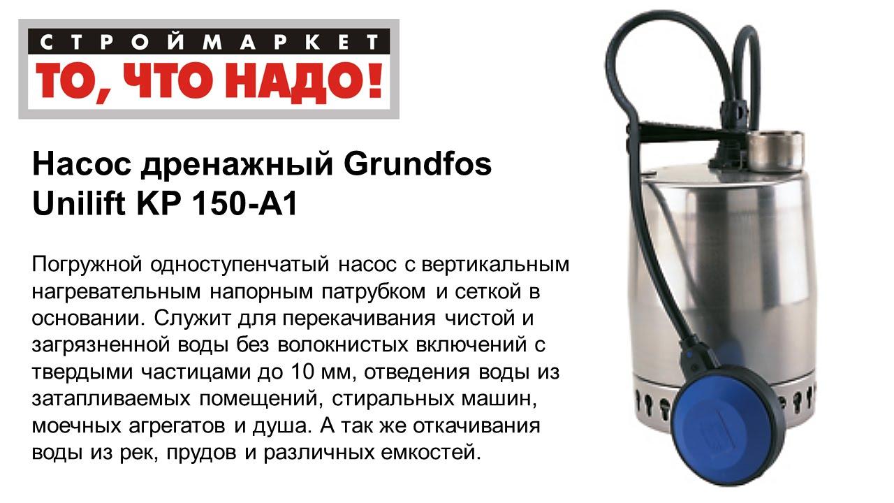 Розничные магазины. > москва · > московская область · > центральный регион · > северо-западный регион · > приволжский регион · > южный регион · > уральский регион · > сибирский регион · > дальневосточный регион.