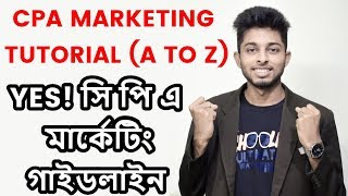 Cpa Marketing Tutorial for Beginners A to Z Discussion | Freelancer Nasim