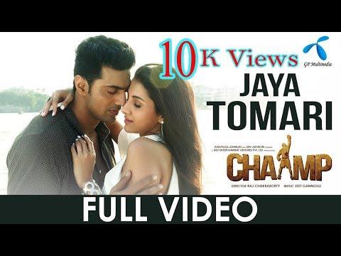 Jaya Tomari  Chaamp  Dev & Rukmini  Jeet Gannguli  Raj Chakraborty