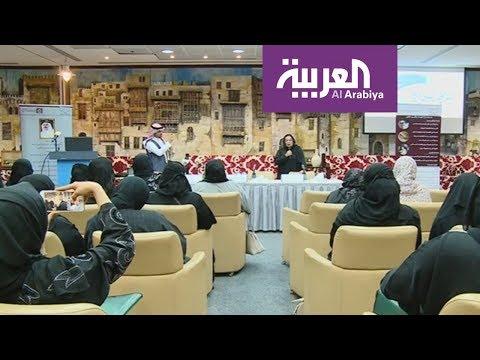 60 كفيفا يندموج في سوق العمل بعد برنامج تدريبا  - 16:21-2017 / 10 / 22