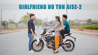 Girlfriend Ho Toh Aise - 2 | Nizamul Khan