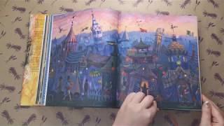 Гарри Поттер и Кубок Огня (с цветными иллюстрациями) Harry Potter and the Goblet of Fire