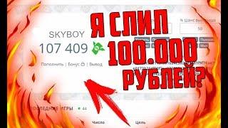 Как зарабатывать 100000 рублей в месяц стабильно
