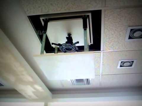 Soporte elevador a control remoto para proyector lifter - Soportes para proyectores ...