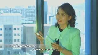 TV25 Амжилт