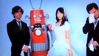 Япония. Первая в истории свадьба роботов