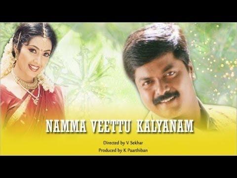Namma Veetu Kalyanam Tamil Full Length Movie   Murali, Meena, Vivek, Livingston, Vadivelu