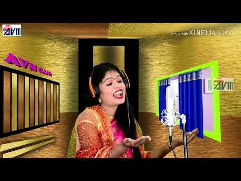 Sarla Gandharv Jas Geet aabe Dai more Angana ma