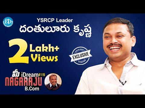 YSRCP Leader Mangali Krishna Exclusive Interview || Talking Politics With iDream #245