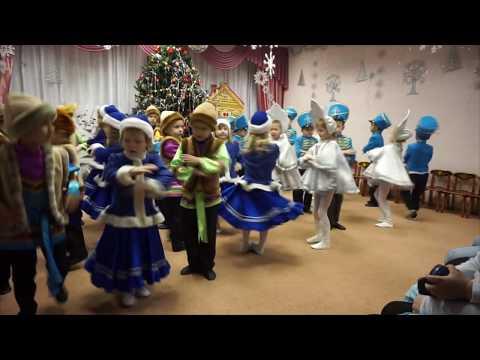 Танец вход на новогодний праздник