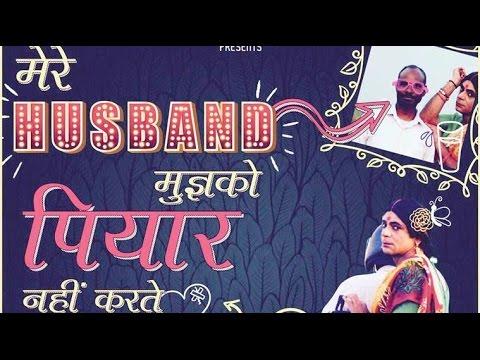 Rinku Bhabhi || Mere Husband Mujhko Piyar...