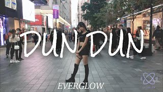 [KPOP IN PUBLIC] EVERYGLOW(에버글로우)-DUN DUN DANCE COVER | stay safe everyone😷