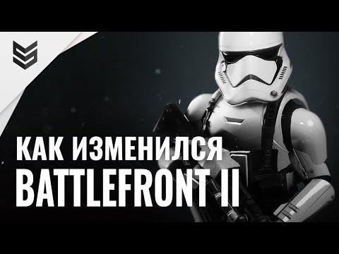 Как изменился Star Wars Battlefront 2 thumbnail