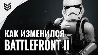 Как изменился Star Wars Battlefront 2