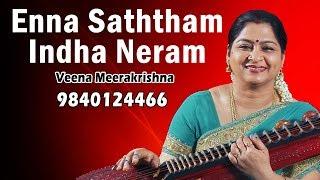 Enna Saththam Indha Neram - film Instrumental by Veena Meerakrishna