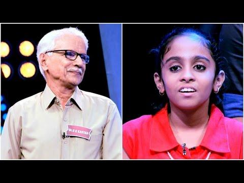 Kuttikalodaano Kali? l Learn from kids…! l Mazhavil Manorama