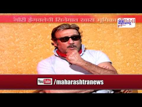 Exclusive interview with Jackie Shroff seg 1