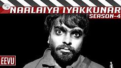 Naalaiya Iyakkunar – Season 4 | Epi 20 | Eevu by Chathry & Surya | Kalaignar TV