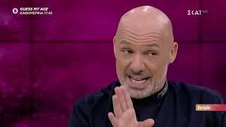 Καλό Μεσημεράκι | Χρυσή τηλεόραση | 16/10/2019