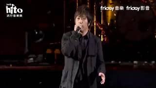 音樂現場 | 「期間限定」一次聽飽!田馥甄&青峰12分鐘飆唱27首你一定唱過的歌