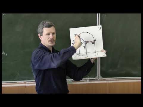 Начертательная геометрия. Лекция 9. Часть 3.