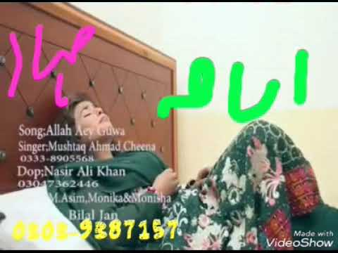 Wajid Ali Baghdadi New Song 2018