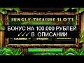 [Ищи Бонус В Описании ✦ ]  Игровые Автоматы Деньги Лучшем Казино ✎ Как Выиграть В Казино Автоматы