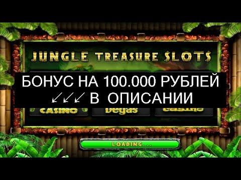 автоматы синонимы игровые