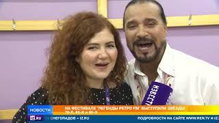 В Москве прошел фестиваль