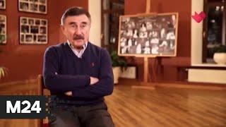 """""""Звезды советского экрана"""": Юрий Назаров - Москва 24"""