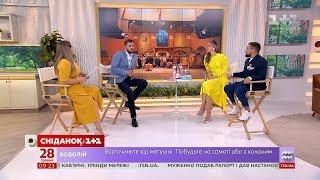 У гостях Сніданку - телеведуча Катерина Осадча та співак MONATIK