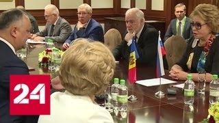 Додон поблагодарил за отношение к провокациям его кабмина - Россия 24
