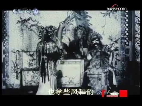梅兰芳 剌虎 Mei Lanfang 1930