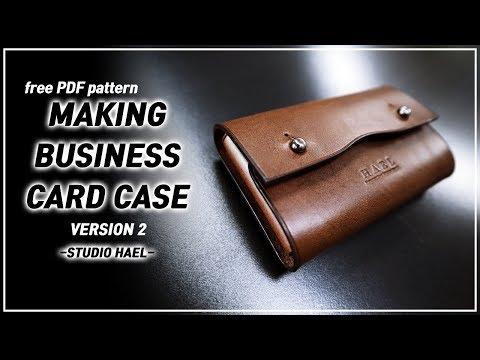 Leather Craft PDF/Making a business card case (version 2)/가죽공예 가죽명함지갑 만들기 무료패턴