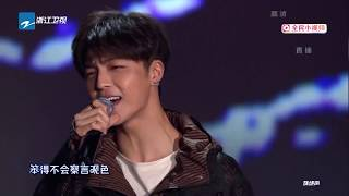 【CLIP】陈立农三首联唱 《浙江卫视领跑2019演唱会》 20181230【浙江卫视官方HD】