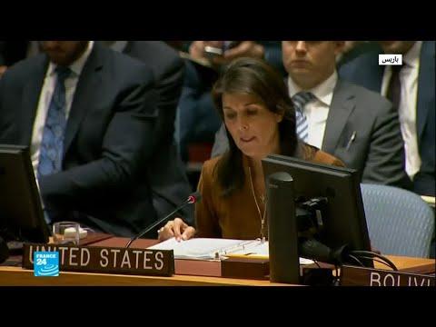 كلمة السفيرة الأمريكية في الأمم المتحدة حول استخدام السلاح الكيميائي في دوما