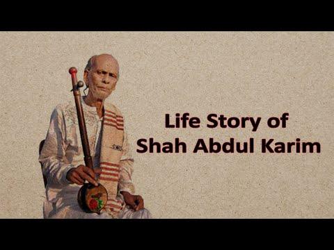 Life Story of Saha Abdul Karim