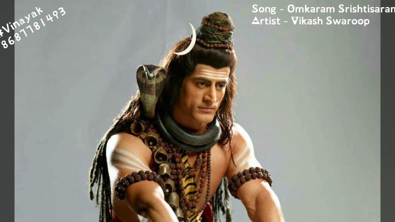 omkaram srusthi saram song mp3